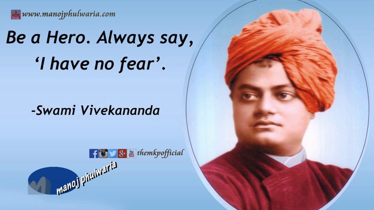 Chicago Speech Of Swami Vivekananda In Telugu Manoj Phulwaria