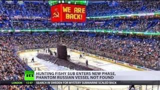 False Alarm: No Russian sub found in Swedish waters amid media hysteria
