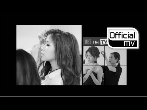 [MV] Kim Greem(김그림) _ Just The Two Of Us(우리만 있어)