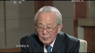《你从哪里来》 20150226| CCTV财经