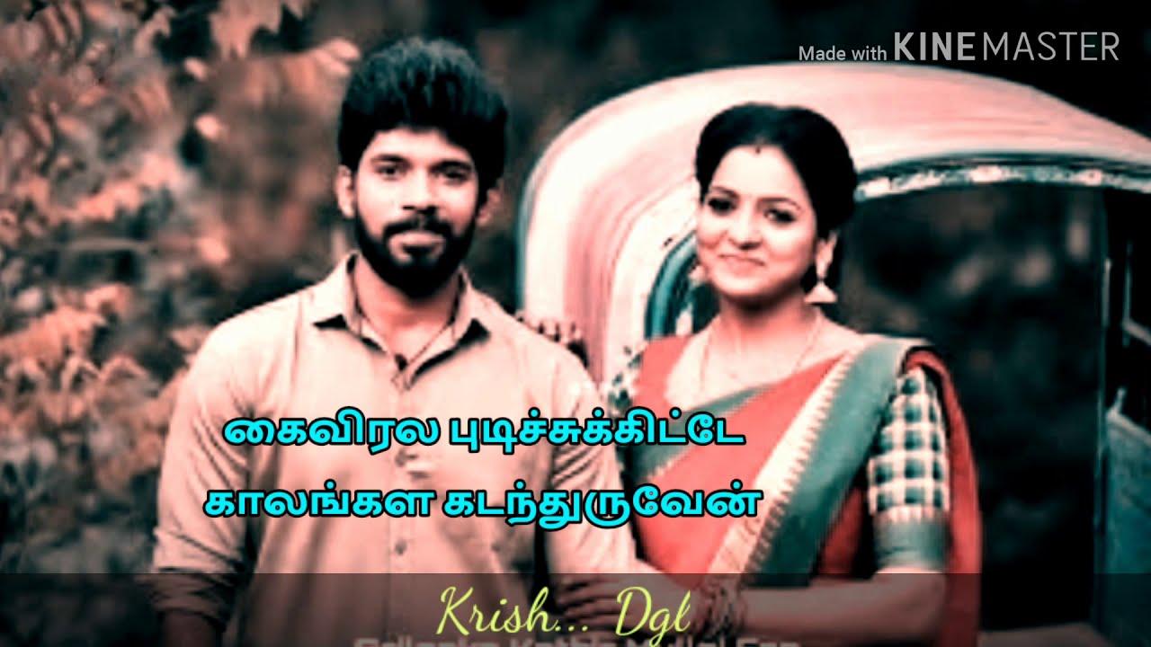 Kathir mullai love song tamil II Whatsapp status video hd ...