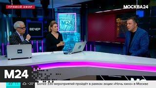 """Вечер"": новый закон о такси - Москва 24"