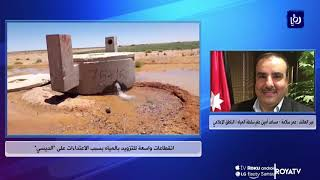 وزارة المياه تعلق على أزمة الديسي وانفجار خط المطار (27/8/2019)
