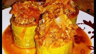 Божественные кабачки за НЕДОРОГО!!! 🍽️ Как приготовить вкуснейшие фаршированные кабачки с соусом.