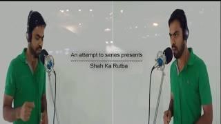 Shah ka Rutba | Agneepath | Cover by Abhitabh Sinha | Ajay-Atul | Sukhwinder Singh/Anand Raj Anand