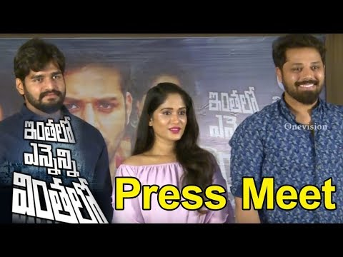 Inthalo Ennenni Vinthalo Press Meet