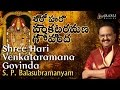 Shree Hari Venkataramana Govinda by S P Balasubrahmanyam | Latest Devotional Song 2016