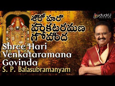 Shree Hari Venkataramana Govinda by S P Balasubrahmanyam   Latest Devotional Song 2016
