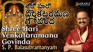 Shree Hari Venkataramana Govinda by S P Balasubrahmanyam | Latest Devotional Song 2016