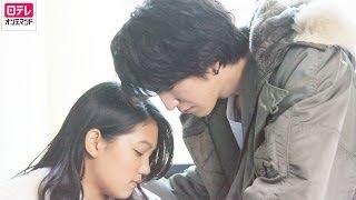 受験勉強で追い詰められた篠原夏芽(須田アンナ)は、1年前に夢を追って...