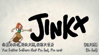 Jinkx Monsoon - 卡通和伏特加 (中英字幕)