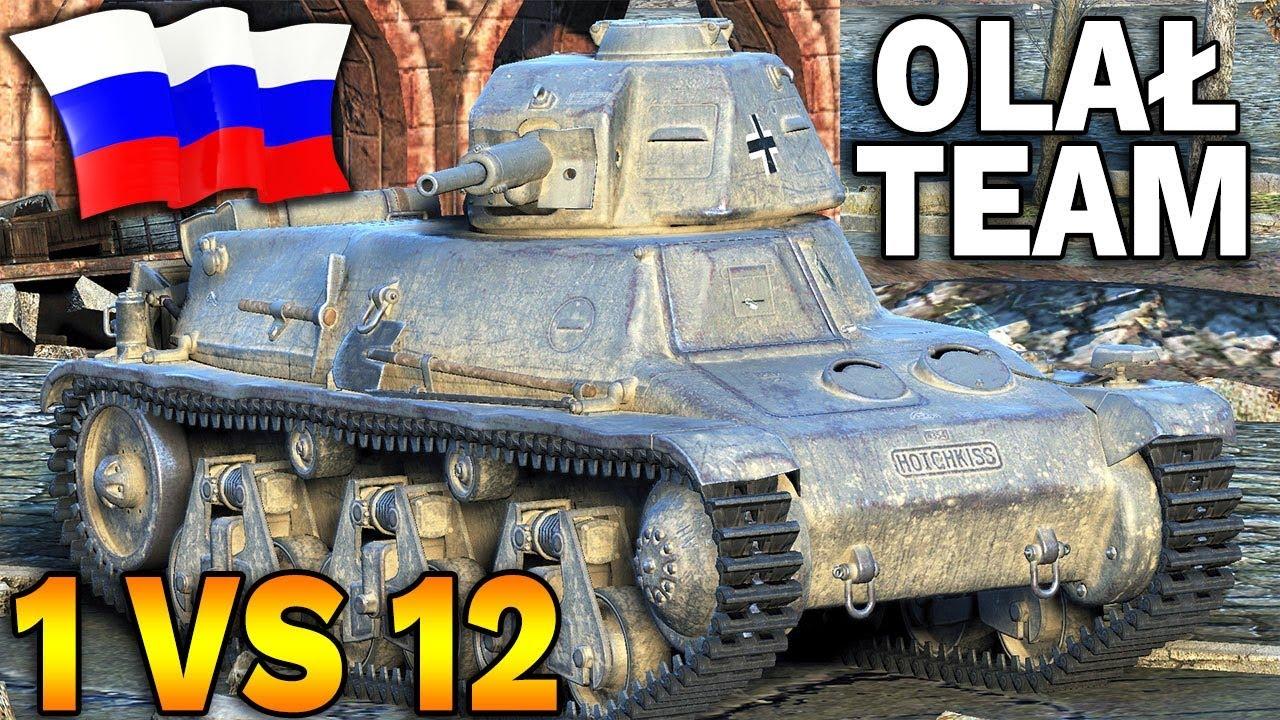 ROSYJSKI GRACZ OLAŁ TEAM? – 1 vs 12 – World of Tanks