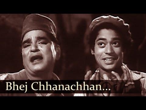 Bhej Chhana Chhan - Ab Dilli Door Nahin Song - Kamaljeet - Ameeta - Mohd Rafi - S. Balbir