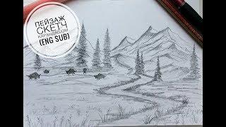 Пейзаж скетч карандашом (eng sub) Landscape sketch with a pencil (eng sub)