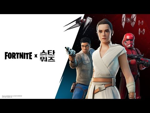 포트나이트 X 스타워즈 - 게임플레이 트레일러