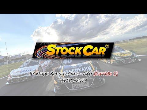 Stock Car 2017 9ª Etapa Buenos Aires - ARG [Corrida 1]