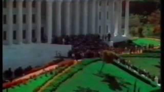 Centenário da Ascensão de Bahá'u'lláh (1/3)