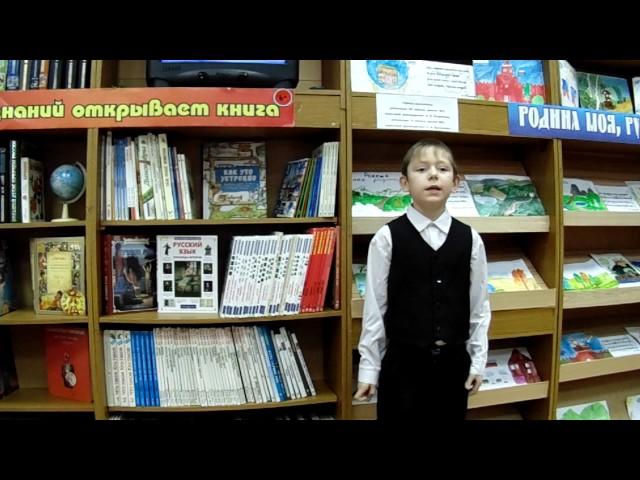 Изображение предпросмотра прочтения – МаксимАбдуллаев читает произведение «Волшебник» К.Билич