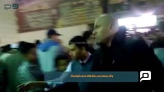 مصر العربية | وائل جمعة يصل جنازة والد محمد أبوتريكة