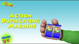 Action Duplicating Machine - Motu Patlu in Hindi WITH ENGLISH, SPANISH & FRENCH SUBTITLES