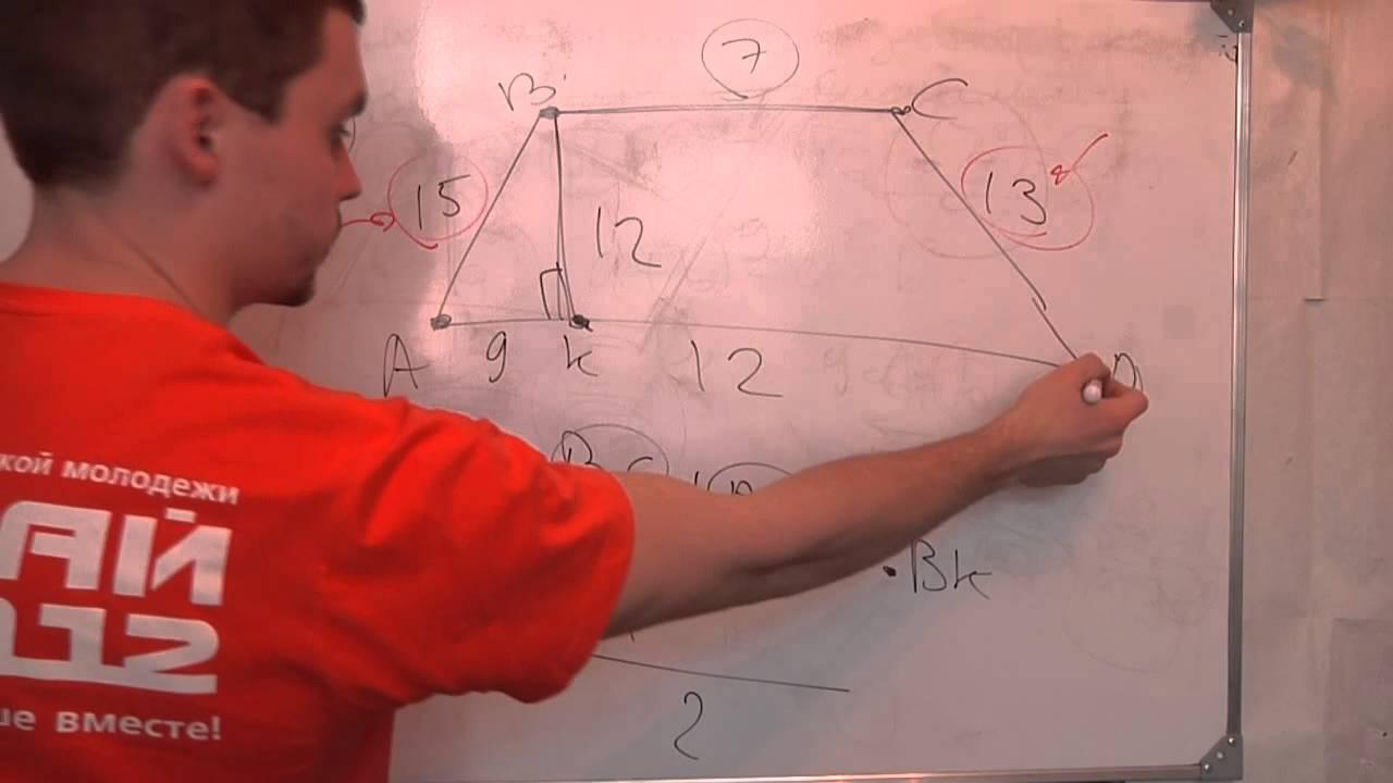 Видео урок математика ГИА 11.Решение задач онлайн.