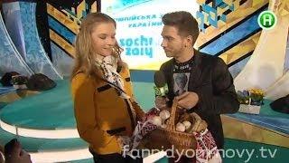 Подъем передал сало с чесноком Олимпийской сборной Украины
