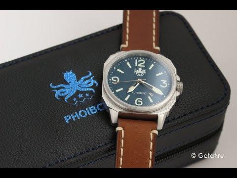 Phoibos Sentinel PY019B - ШИКАРНЫЕ МИЛИТАРИ часы