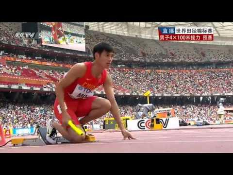 创亚洲纪录!中国男子4x100接力进决赛