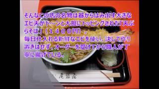 【15秒CM】YouTubeニコ生YouTubeの詳細は http://banana-asp.net/ad/689...