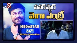 Pawan Kalyan Powerful Entry @ Megastar Chiranjeevi Birthday Celebrations event - TV9