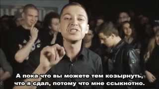 Скачать VERSUS BATTLE Oxxxymiron VS Johny 3 Раунда ТЕКСТ 2015