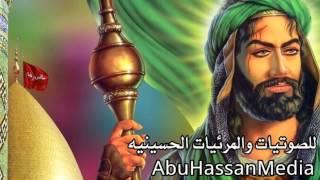 سلوان الناصري - ابن البدوية