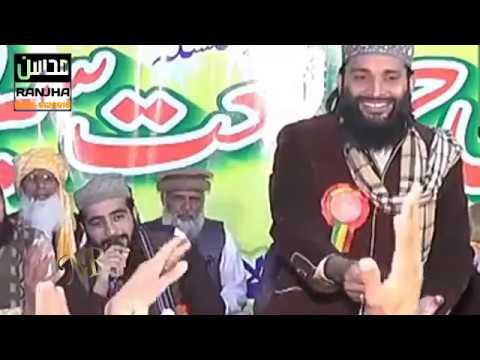 Hafiz Zafar Shahzad|