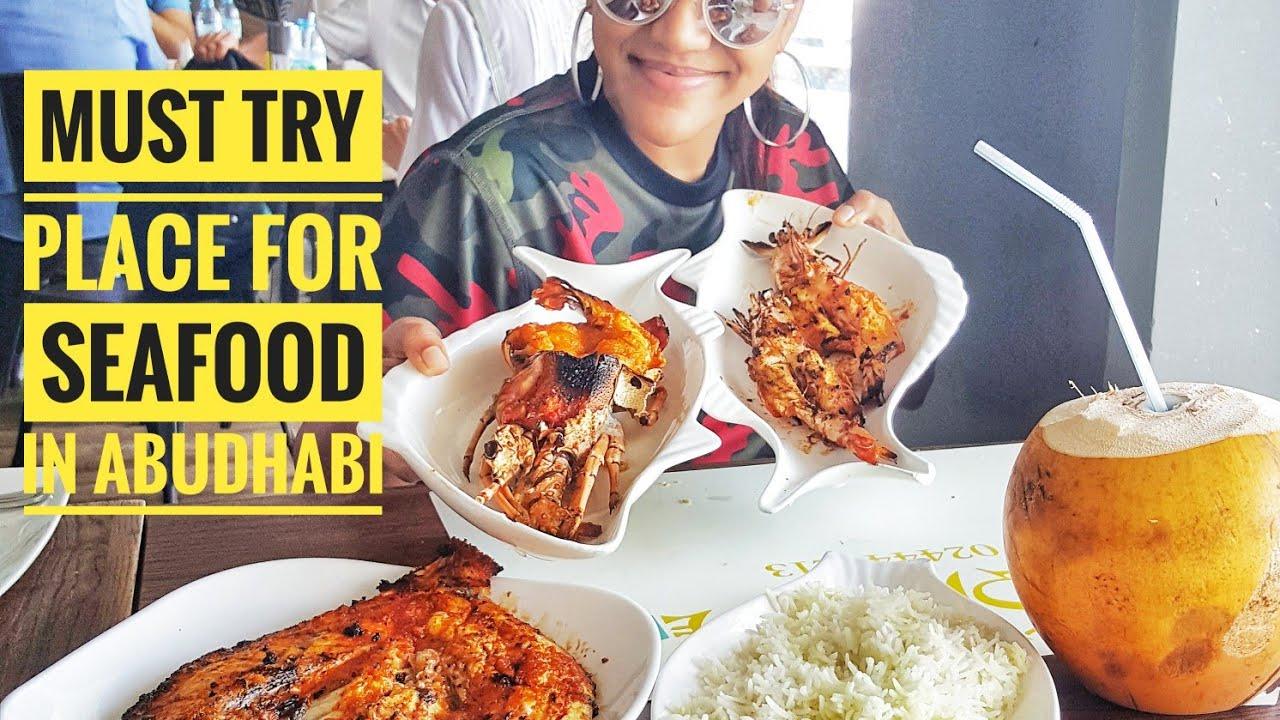 Abudhabi Fish Market   Mina Fish Market   Must try seafood Where to eat in  Abu Dhabi  Part 2