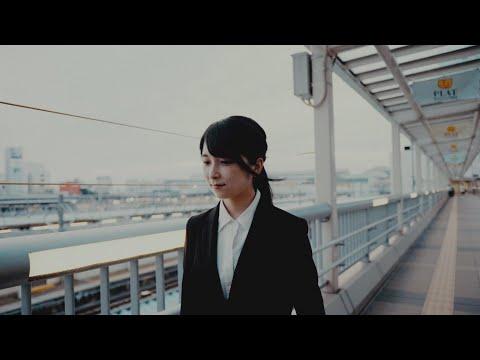 [MV] Self-Portrait 「ライブハウスで逢えたら」