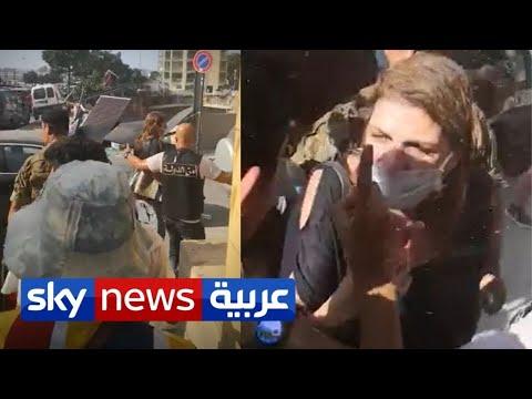 لبنانيون غاضبون يهاجمون وزيرة العدل بالمياه والزجاجات الفارغة  - نشر قبل 13 ساعة