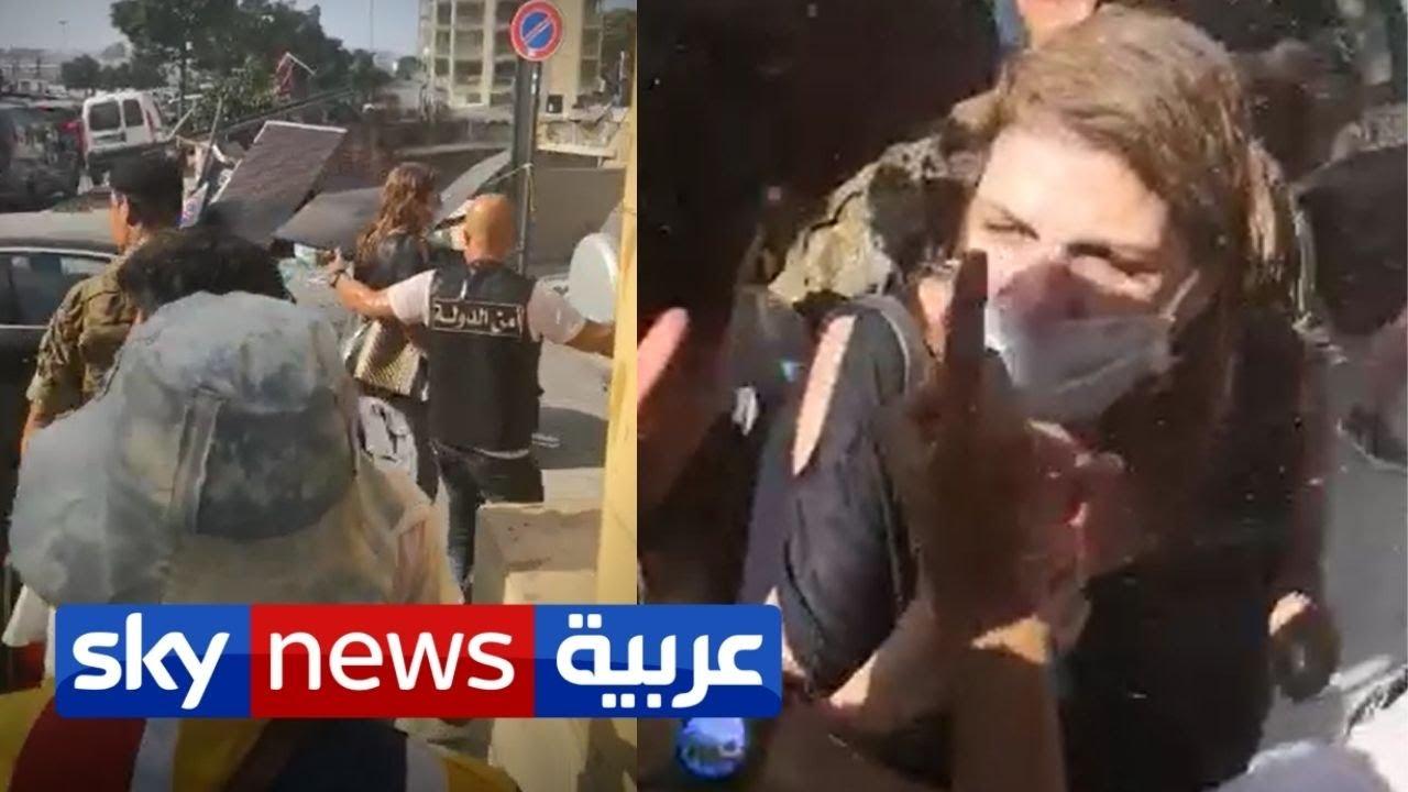 لبنانيون غاضبون يهاجمون وزيرة العدل بالمياه والزجاجات الفارغة