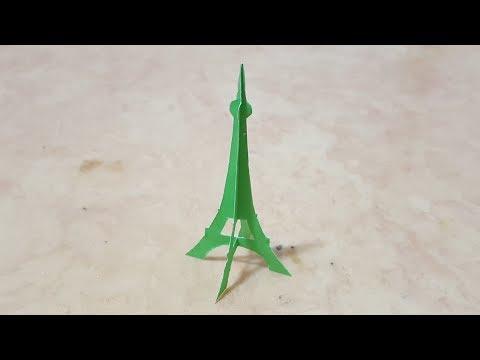 종이 오리기 (파리 에펠탑) paper cutting Eiffel Tower 종이접기 Origami