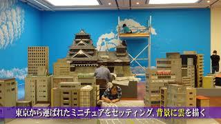 2016年の熊本地震によって、熊本のシンボルである熊本城も大きな被害を...