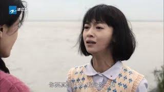 《外滩钟声》第7-8集预告【中国蓝剧场】【浙江卫视官方HD】