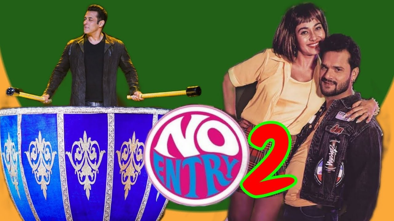 NO ENTRY 2 | Salman Khan | Khesari Lal Yadav