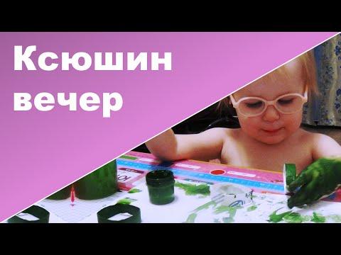 Усыновить ребенка из детского дома и дома малютки