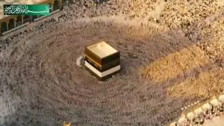KABE TAVAF LEBBEYK seçme ilahiler best world nasheed