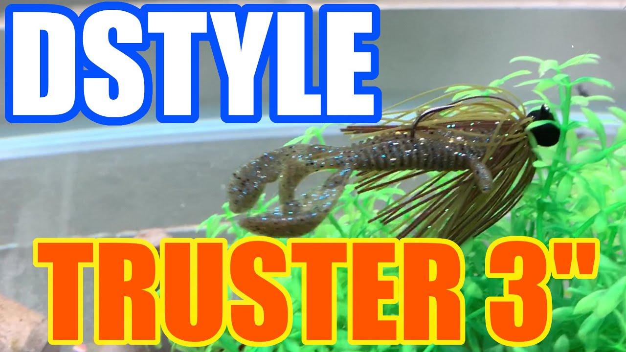 """ディスタイル トラスター3"""" 水中アクション映像/DSTYLE TRUSTER 3"""" underwater action movie"""