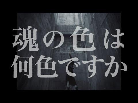 【SAO】ReoNa - ANIMA (Music Video YouTube EDIT ver.)