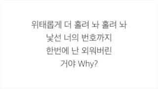 레드벨벳 (レッド・ベルベット)-「루키 ROOKI...