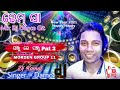 Sanju Re Sanju Pat 2 MORDEN_GROUP_11 Djkamal Dj Mix Desia Remix Singer Damo  Dhemssa Dj Mixsin 2021