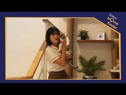 Supalai Home Finder Ep.2 | พาชมทาวน์โฮมสุดปัง! โซนพหลโยธิน-รังสิต-ลำลูกกา