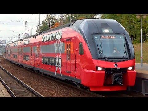 """Двухэтажный электропоезд ЭШ2-024 """"Aeroexpress"""" следует из Аэропорта Внуково на Киевский вокзал!"""