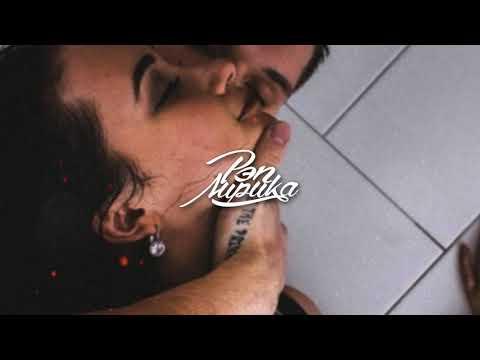 MYURR - Алкоголь и никотин, Премьера 2019